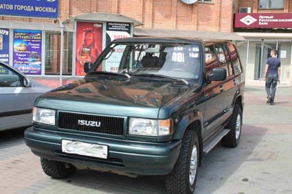 Продается Isuzu Trooper 98 , 3.2 - IMG_5413_1.jpg