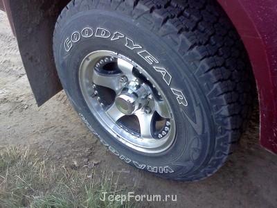 Резина для 4WD для Марви - IMG110.jpg