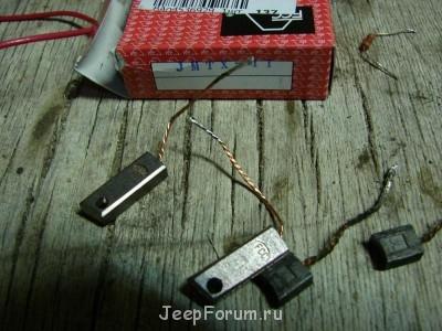 щетки аналог через эксист длина 18,5мм - DSC08754.JPG