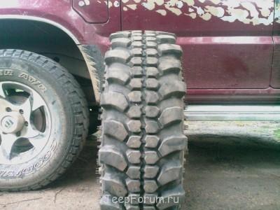 Резина для 4WD для Марви - IMAG0027.jpg