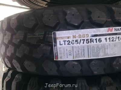 Резина для 4WD для Марви - ____0222.jpg