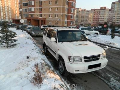 Регистрация Бигхорно-водов - DSCN3348.jpg