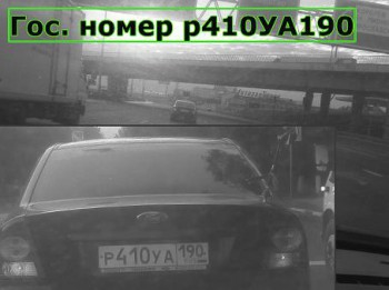 учитель подставщик на дороге. р410уа190 на форд фокус - 222.jpg