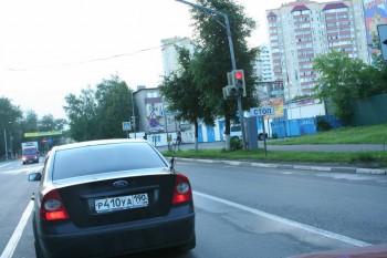учитель подставщик на дороге. р410уа190 на форд фокус - IMG_8529.JPG