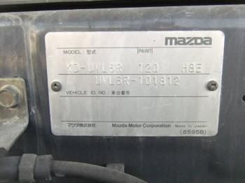 Запчасти на Марвик от Автоветра . - 1 045.JPG