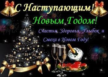 Все праздники  - getImage (1).jpg