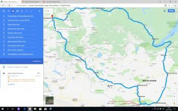 У меня вот такой маршрут был  - 2018-07-24_19-16-53.jpg