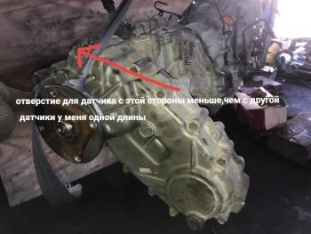 Проблема с раздаткой - VaJ3DShUxBw.jpg